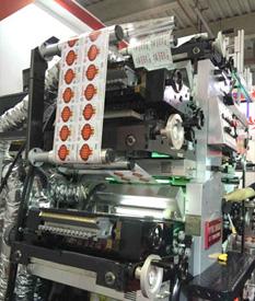 日本进口定制十二色带定位烫印丝印高速全自动轮转数码印刷机