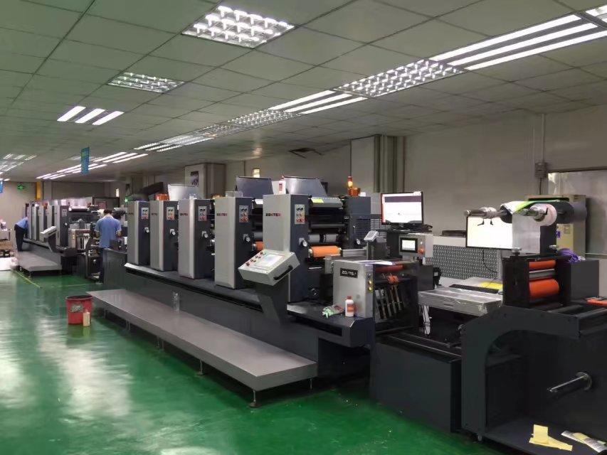 9色PS版印刷机