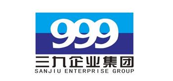 三九药业-华鑫防伪客户