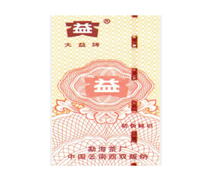 【华鑫防伪】金线防伪标签