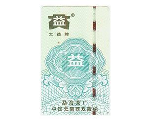 【华鑫防伪】版纹防伪标签