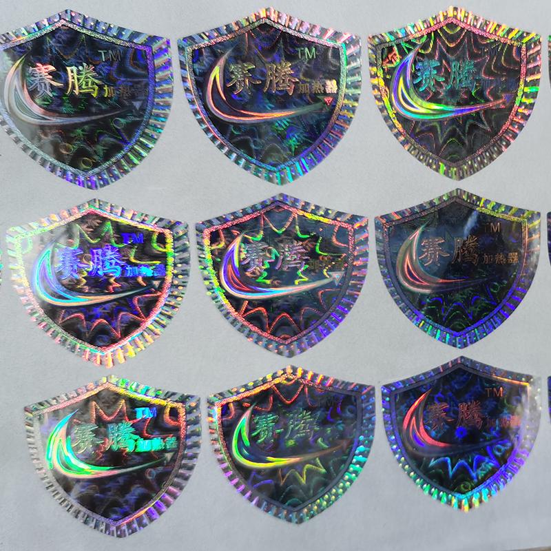镭射激光电子产品标签